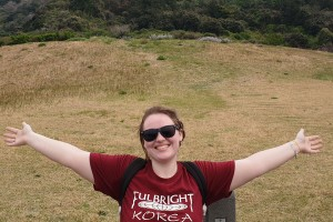 Lebanon Valley College graduate Kristy Sonberg is living in South Korea on a Fulbright grant