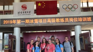 Lebanon Valley College students study at Beijing Sport University in China