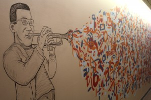 Improv-Beebop mural found in the Bertha Brossman Blair Music Center